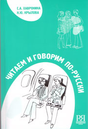 185 M book1