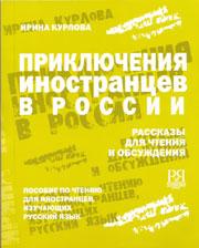 187 M book2