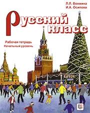 299 M ruski razred ru ina za dijake