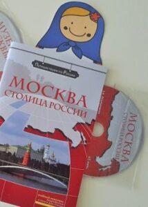 435 M moskva rusija potovanja 1
