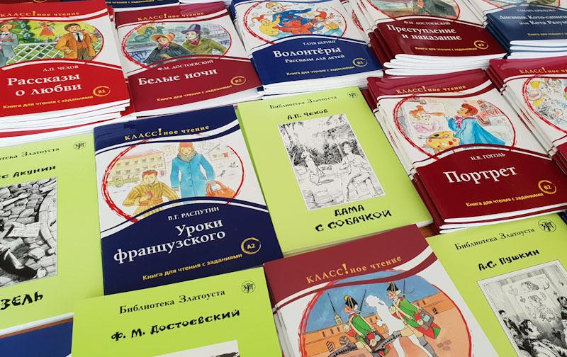 Knjige Ruska trgovina Ruski ekspres spletna knjigarna