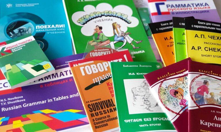 Knjige Ruska trgovina Ruski ekspres spletna knjigarna rusko berilo ucbeniki ruscine v sloveniji